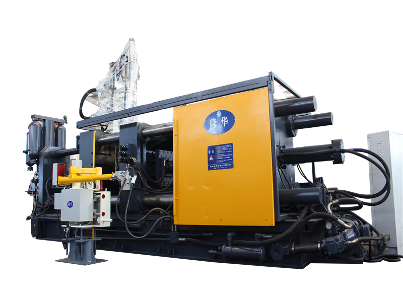 700t die casting machine